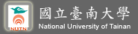 Logo-National University of Tainan