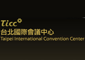 Taipei International Convention Center
